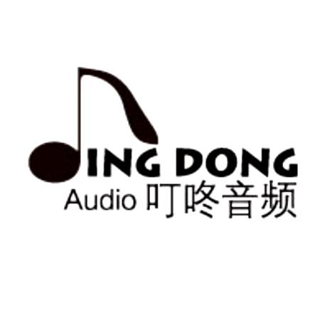 Ding Dong China
