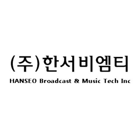 Hanseo